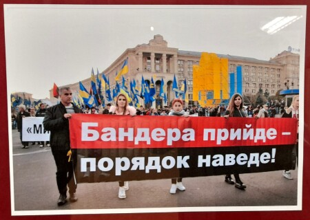 Fašizující se Ukrajina